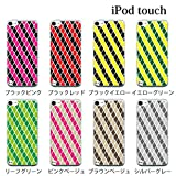 +S iPod touch 第6・第7世代 ケース アーガイルチェック 【ピンクベージュ】 ハードケース クリア 0114-PKBG