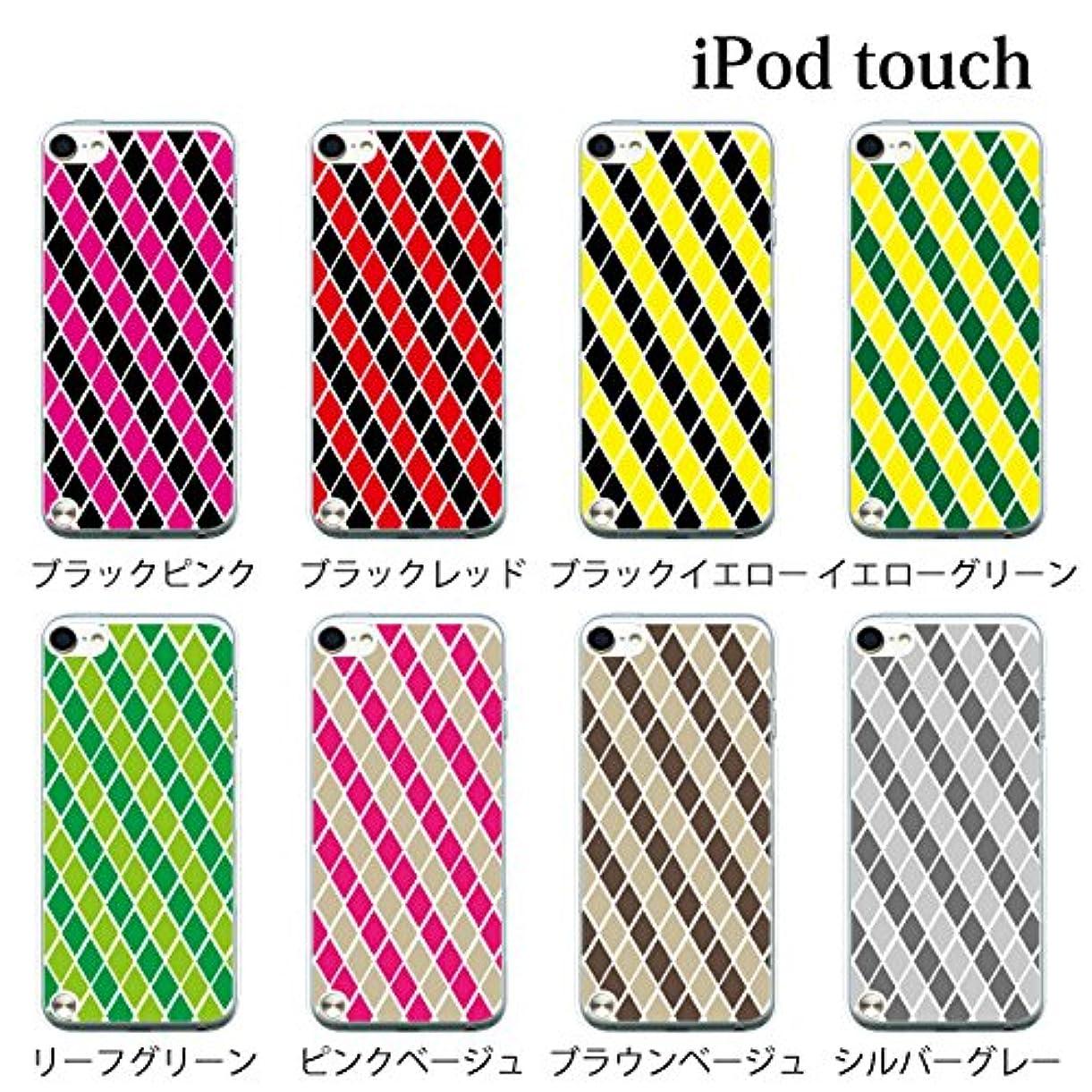 の慈悲で学校影響Plus-S iPod touch 第6?第7世代 ケース アーガイルチェック 【ブラックイエロー】 ハードケース クリア 0114-BKYW