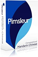 Pimsleur Chinese (Mandarin) Conversational Course - Level 1 Lessons 1-16 CD: Learn to Speak and Understand Mandarin Chinese with Pimsleur Language Programs (1)