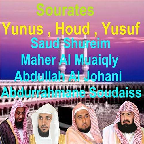 Maher Al Muaiqly, Saud Shureim, Abdullah Al Johani, Abdurrahmane Soudaiss