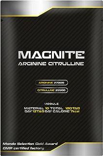 MAGNITE(マグナイト) マカ アルギニン シトルリン 亜鉛 全10種類 60粒30日分