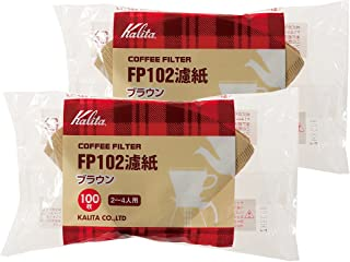 カリタ Kalita コーヒーフィルター FP102濾紙 2~4人用 100枚入り×2袋セット ブラウン #13129