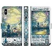 ブレインズ iPhoneXS Max 手帳型 ケース カバー 満月の魔法 白地 ブルー アトリエアイリス 猫 金魚 動物 かわいい きれい 油絵 デザイン イラスト 月 満月 旅