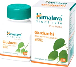 Guduchi Capsules By Himalaya - 60 Caps
