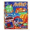 ハイチュウ マンゴー 5本入り×30箱(1ケース) 森永製菓 沖縄限定 沖縄産マンゴー使用 フルーティー