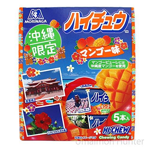 ハイチュウ マンゴー 5本入り×10箱 森永製菓 沖縄限定 沖縄産マンゴー使用