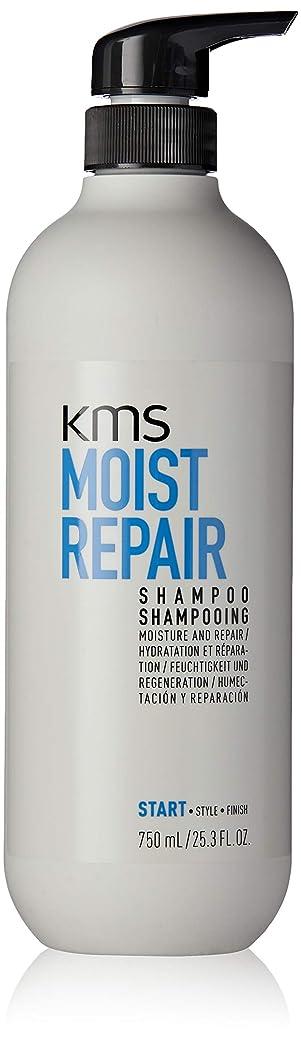 スリーブ送料不和KMSカリフォルニア Moist Repair Shampoo (Moisture and Repair) 750ml
