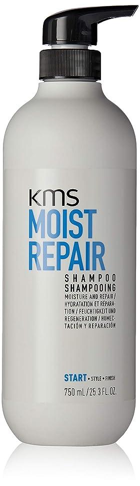 子供達エールスキャンダラスKMSカリフォルニア Moist Repair Shampoo (Moisture and Repair) 750ml