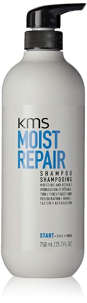 害虫けがをする彼女のKMSカリフォルニア Moist Repair Shampoo (Moisture and Repair) 750ml