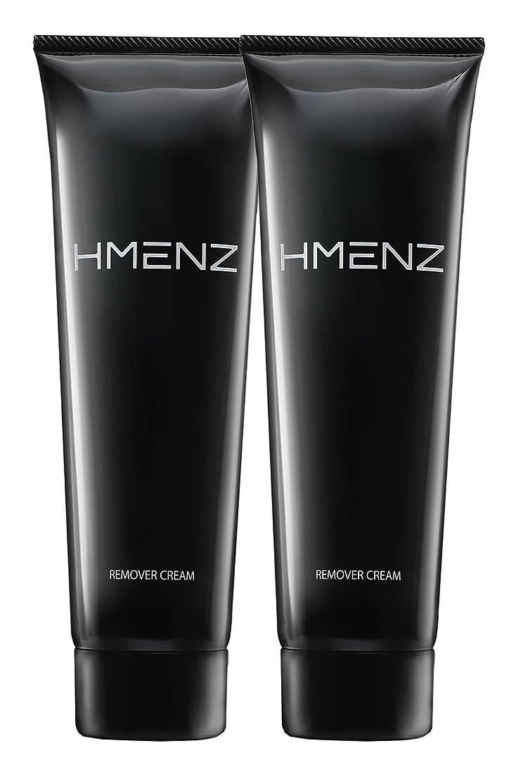 和衝突期待して医薬部外品 HMENZ メンズ 除毛クリーム 2個セット 陰部 使用可能 210g ×2