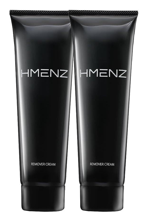 オークションジャムリビングルーム医薬部外品 HMENZ メンズ 除毛クリーム 2個セット 陰部 使用可能 210g ×2