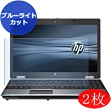 """【2 Pack】 Synvy Anti Blue Light Screen Protector for HP ProBook 6440b 14"""" Screen Film Protective Protectors [Not Tempered G..."""