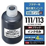 エレコム 詰め替えインク ブラザー LC111BK LC113BK対応 ブラック 4回分 THB-111113BK4