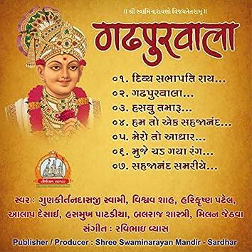 Gadhpurwala Swaminarayan Kirtan