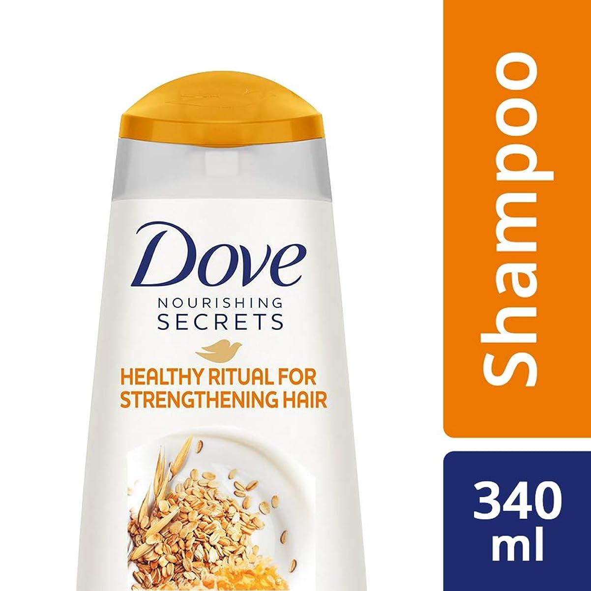 ベスビオ山ハント治安判事Dove Healthy Ritual for Strengthening Hair Shampoo, 340 ml (Oat Milk and Honey Extracts)