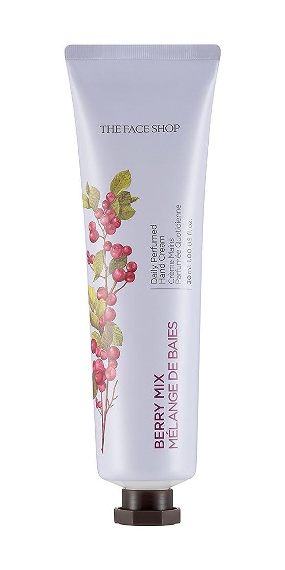 甘美な息苦しい食器棚THE FACE SHOP Daily Perfume Hand Cream [04. Berry Mix] ザフェイスショップ デイリーパフュームハンドクリーム [04.ベリーミックス] [new] [並行輸入品]