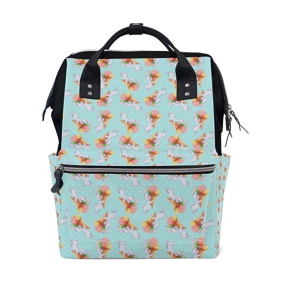 Backpack Polka Dot Rabbit Ice Cream School Rucksack Diaper Bags Travel Shoulder Large Capacity Bookbag for Women Men