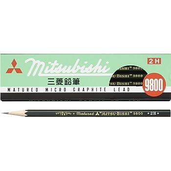 三菱鉛筆 鉛筆 9800 2H 1ダース K98002H