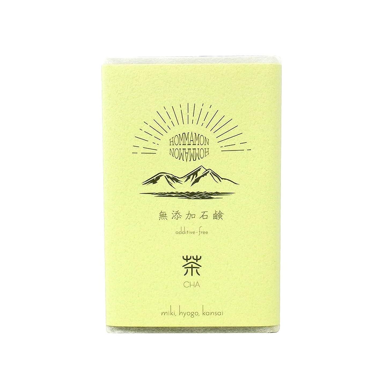 冗談でたっぷりモンスター兵庫三木 無添加石鹸 茶 90g