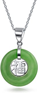 Asian Style Round Circle Disc Good Luck Chinese Fortune Dyed Green Jade Pendant Necklace For Women 925 Sterling Silver