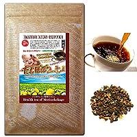 森のこかげ たんぽぽコーヒー (120g 内容量変更) 蒲公英 タンポポ 100% 健康ノンカフェイン珈琲 たんぽぽ茶 C