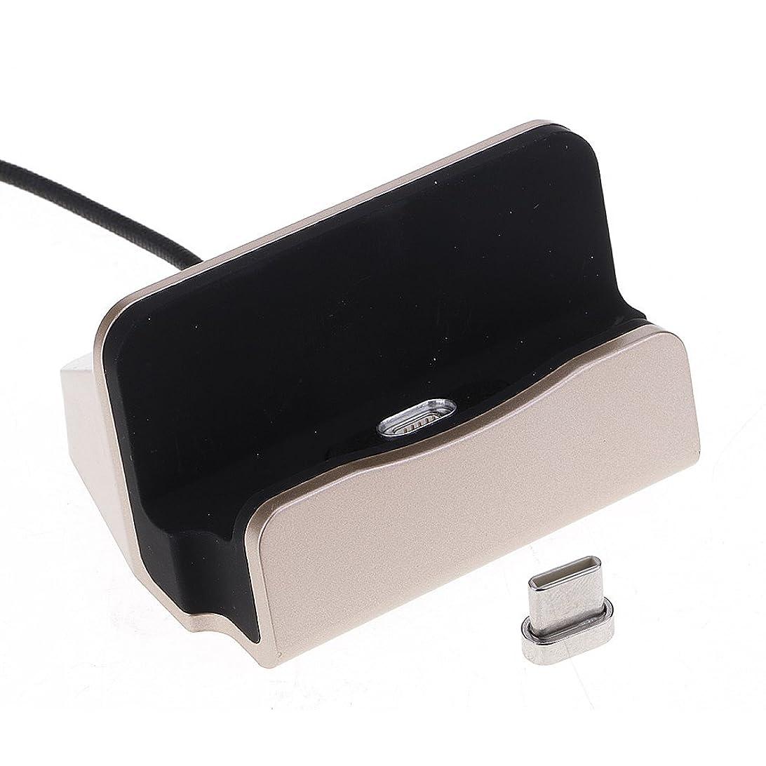 保存ニンニクなぜ磁気デスクトップ充電器クレードル同期ドック Type-c のスマートフォンの場合は充電スタンド ゴールド