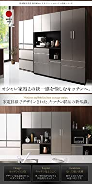 KitchenStorage 奥行40cmの省スペース設計 キッチンボード/シルバー (日本製/完成品)【開梱設置サービス】【AC090785】
