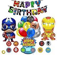 マーベル バルーン アベンジャーズ お誕生日 バルーン + ガーランド + ビッグ キャプテン アメリカ アイアンマン セット