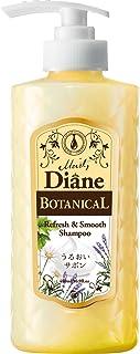 シャンプー [シチリアンフルーツの香り] 480ml 【やさしく潤す】 ダイアン ボタニカル リフレッシュ&スムース