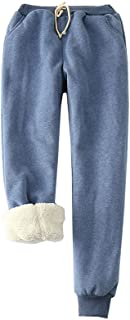 Flygo Women's Winter Warm Fleece Joggers Pants Sherpa Lined Sweatpants Active Track Pant