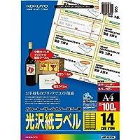 コクヨ カラーレーザー カラーコピー ラベル 光沢 14面 100枚 LBP-G1914 Japan
