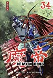 Demon King, Tome 34