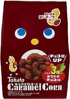 東ハト キャラメルコーンカカオ3種のまろやかチョコ味 77g×12袋