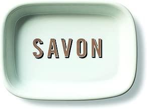 Fringe Studio Savon Soap Dish Tub, 4.25 x 5.875 x 1.25 inches (430001) 4.25 x 5.87 x 1.25