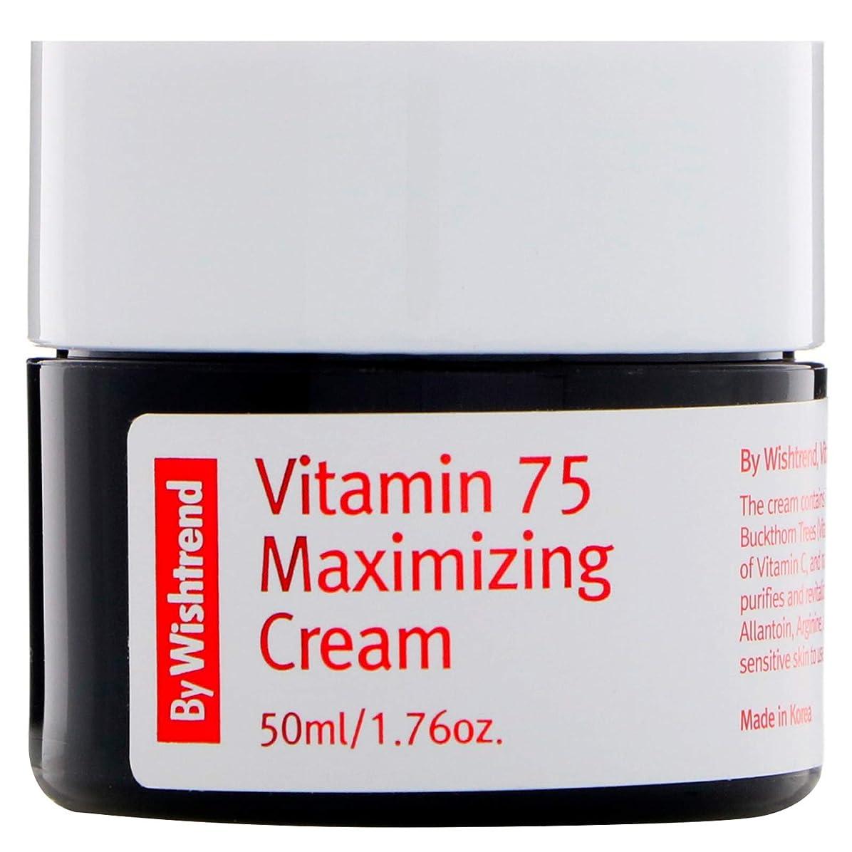 チャネル代理店海[BY WISHTREND]ビタミン75 マキシマイジング クリーム, Vitamin 75 Maximizing Cream [並行輸入品]