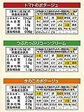 投げ売り堂 - クノールカップスープ 野菜ポタージュ バラエティボックス 20袋入_03