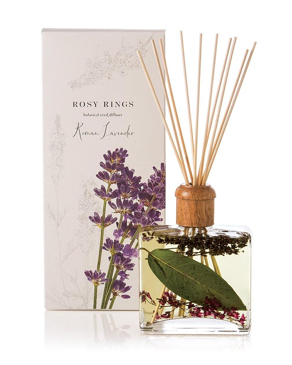 グレーナインへ酸ロージーリングス ボタニカルリードディフューザー ロマンラベンダー ROSY RINGS Signature Collection Botanical Reed Diffuser – Roman Lavender