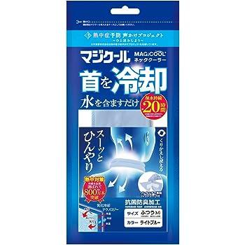 大作商事 冷却タオル ライトブルー M(ふつう) マジクール MAGICOOL 冷却20時間 MCFT6-LBR