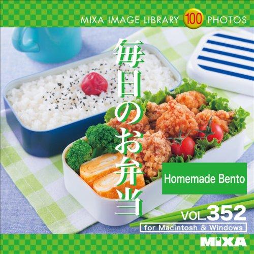 MIXA IMAGE LIBRARY Vol.352 毎日のお弁当