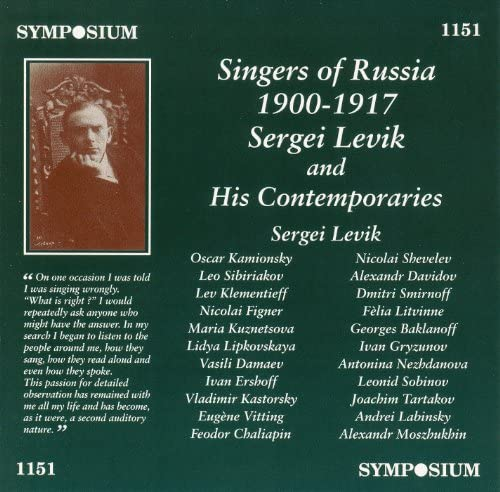 Sergei Levik