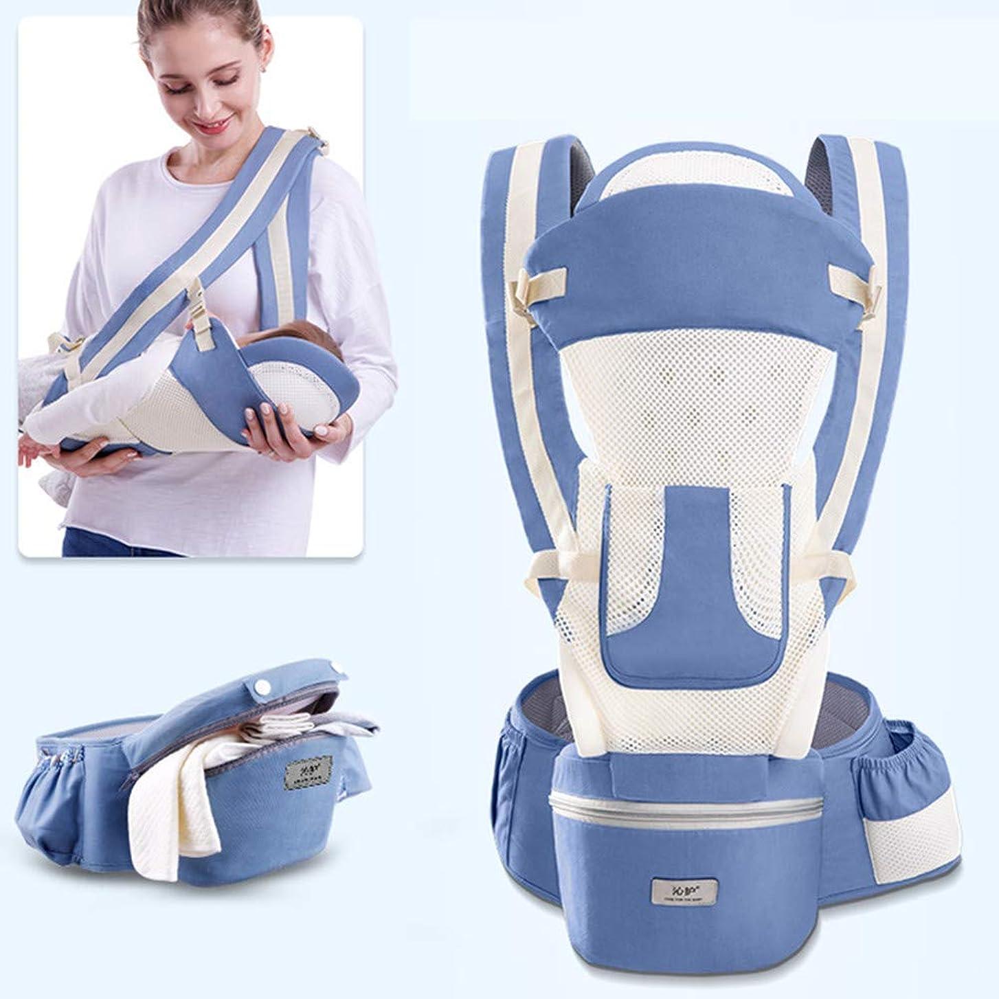 非常にメダリスト治すポータブル幼児ヒップシート、ユニセックス人間工学に基づいたベビーキャリアおくるみラップ、幼児用または新生児用調整可能な軽量安全通気性ベビースリング