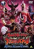 ウルトラギャラクシー 大怪獣バトル NEVER ENDING ODYSSEY 3[DVD]