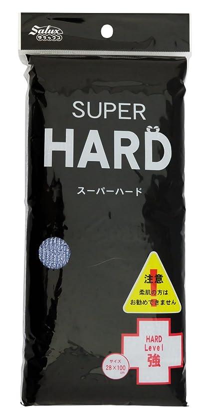 水っぽいマート武器スーパーハード ボディ