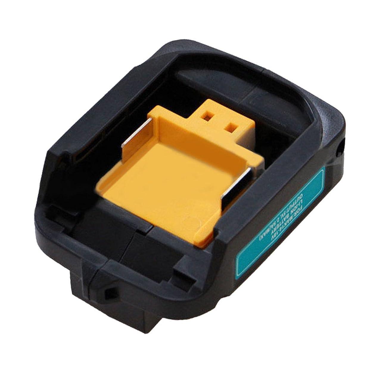 眉アイザック風景Makita DEAADP05リチウムイオン14.4V 18V LXTバッテリー充電器用3オプションUSBアダプター - #1ブラック