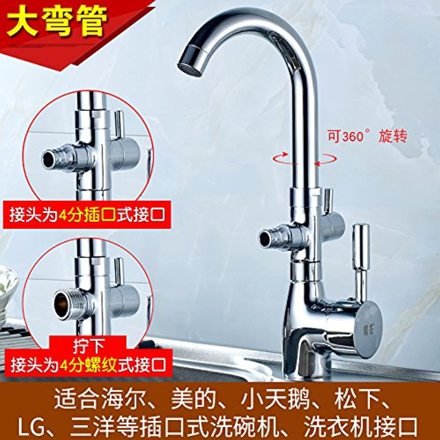 Gyps Faucet Wash Basin Single-Lever Mixer Tap Washbasin Tap for 46 Minutes Siemens Kitchen Faucet Hot and Cold Food Throughout Copper Wash Basin Tap Big B
