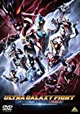 ウルトラギャラクシーファイト ニュージェネレーションヒーローズ[DVD]