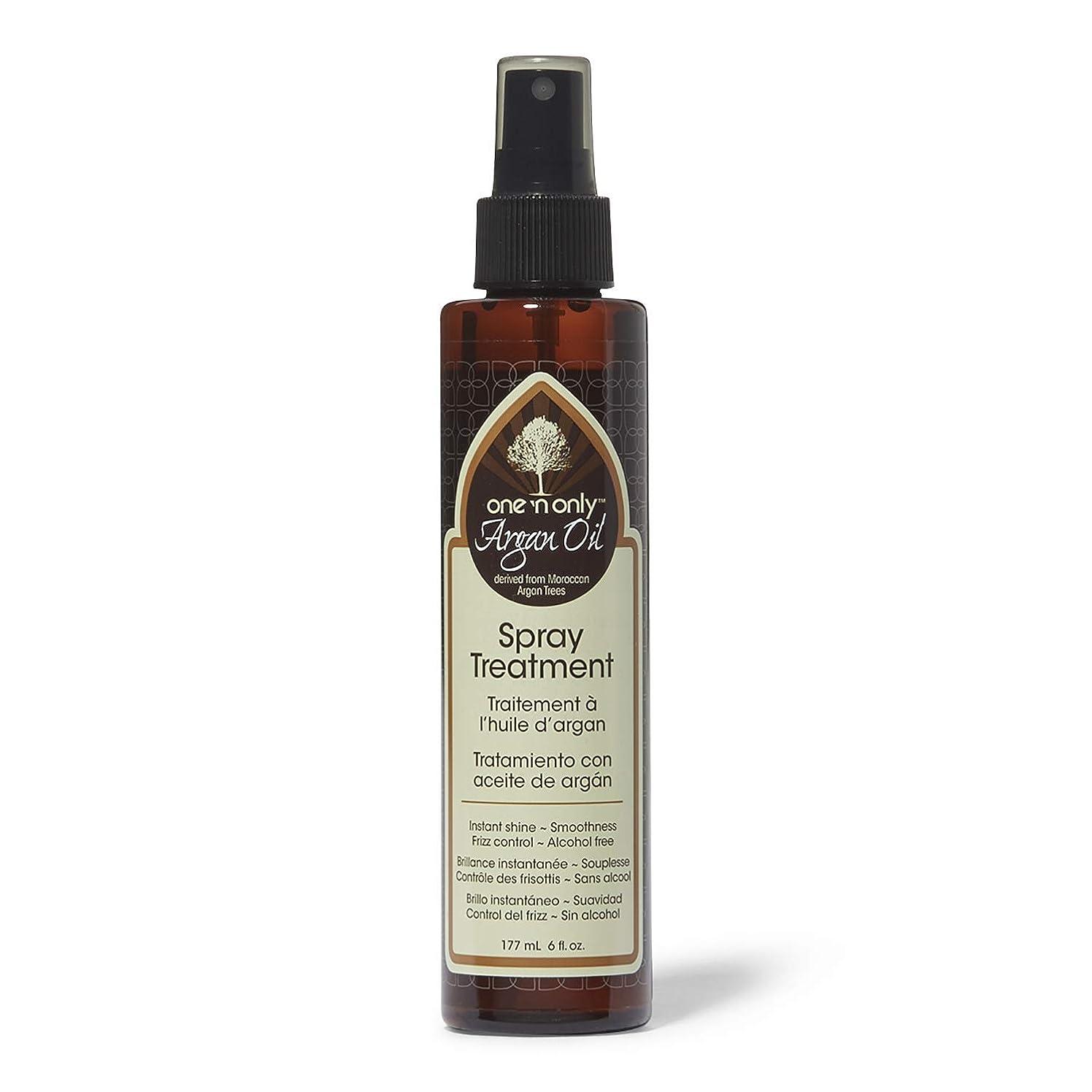 排除する闘争赤字Argan Oil Spray Treatment 175 ml (並行輸入品)