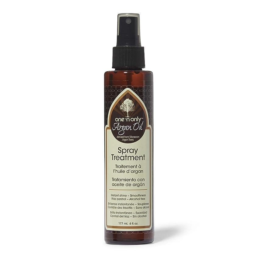 ペダル六起きてArgan Oil Spray Treatment 175 ml (並行輸入品)