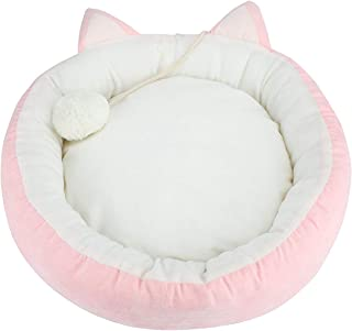 Mumoo Bear Washable Round Pet Bed for Cats, Kittens and Puppies, Pink