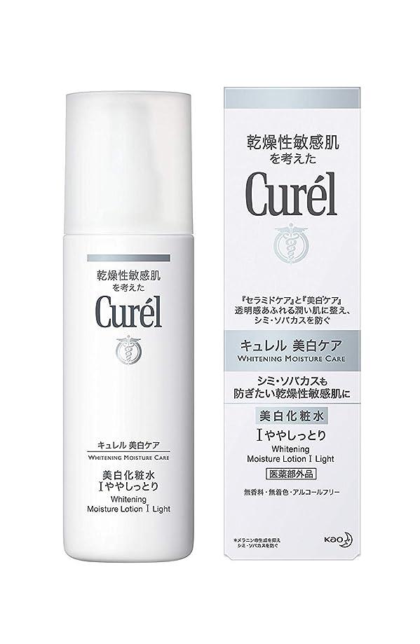 発症ヶ月目抗議【花王】キュレル 美白化粧水I ライト(140ml) ×10個セット